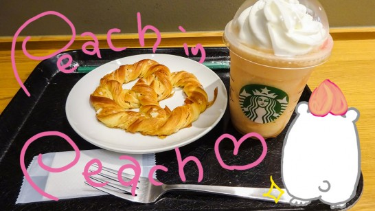 starbucks-peach-in-peach