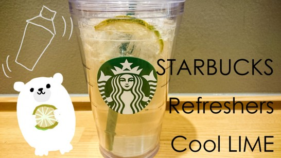 starbucks-refreshers-cool-lime
