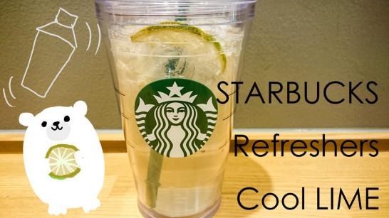 starbucks-refreshers-cool-lime