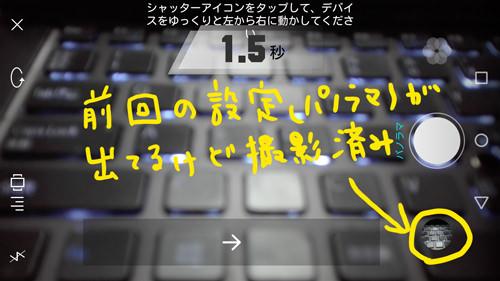 Screenshot_2015-09-03-04-07-58