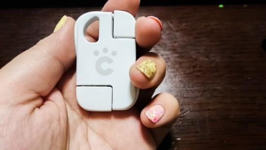 cheero-plate-micro-usb[1]