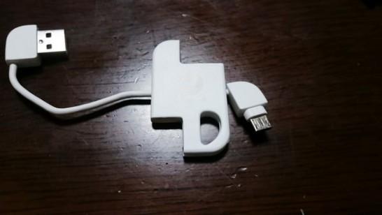 cheero-plate-micro-usb[2]