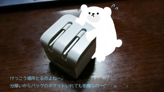 cheero-plate-micro-usb[4]