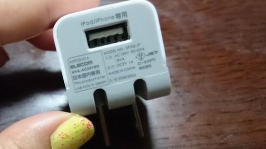 cheero-plate-micro-usb[5]