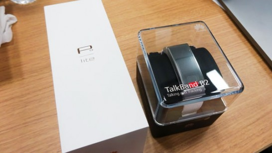 huawei-touch-and-try-p8lite-talkband-b2[6]