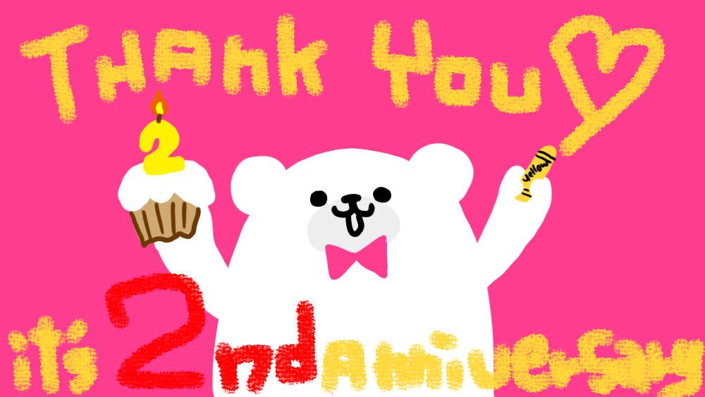 終了>まにぴん2周年記念プレゼント!沢山のご応募ありがとうございました(●´ω`●)