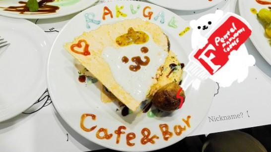 rakugaki-cafe-menu[1c]