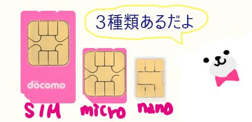 sim-card (1)
