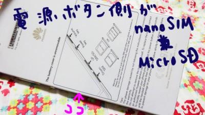 sim-card(2)