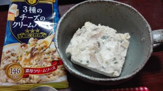 amano-food-1min-pasta[15]