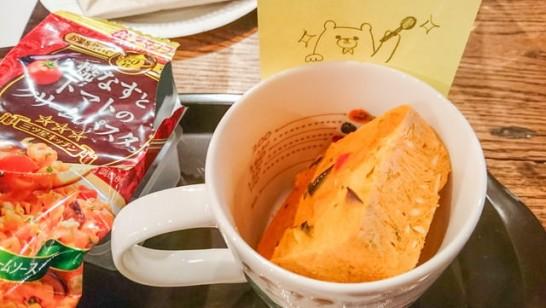 amano-food-1min-pasta[6]