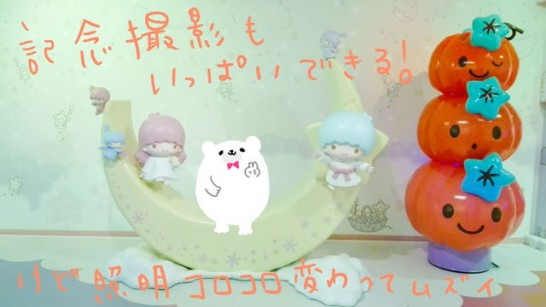chanrio-maker-sanrio-halloween[12]