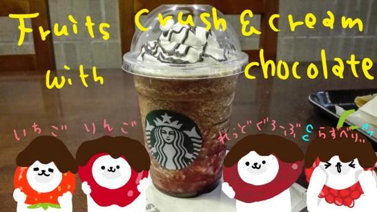 fruitcrush-chocolate-frappucciono