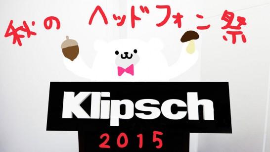 klipsch-headphone-fes-2015
