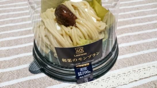 lawson-waguri-cake[2]
