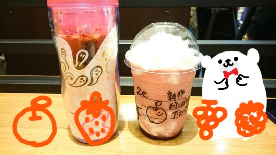 starbucks-fruitcrush-and-cream