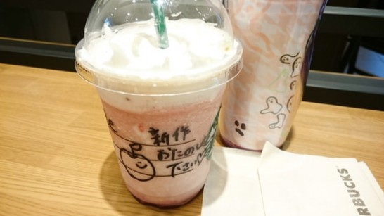 starbucks-fruitcrush-and-cream[2]