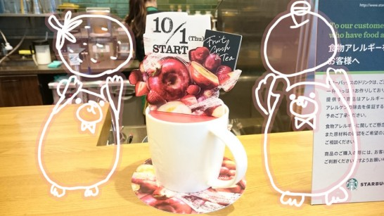 starbucks-fruitcrush-and-tea