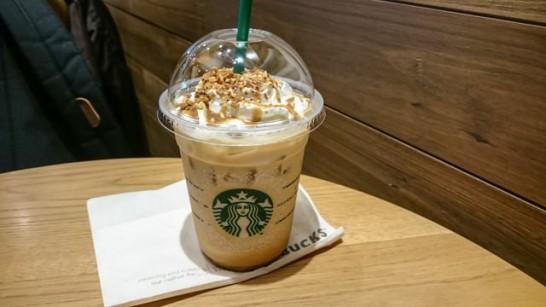 starbacks-crunchy-caramel-toffee-latte[2]