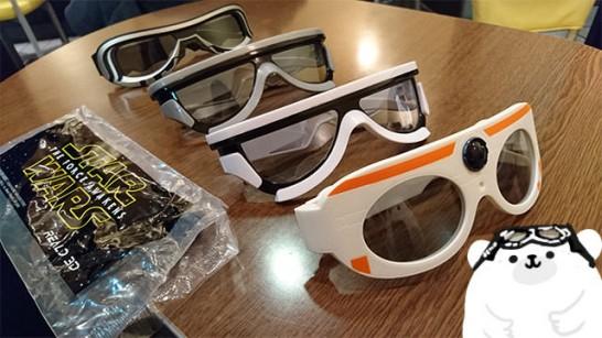 Starwars-3D-glasses[3]
