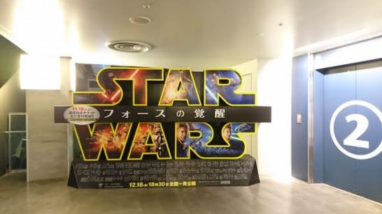 Starwars-3D-glasses[6]