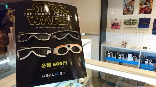 Starwars-3D-glasses[9]