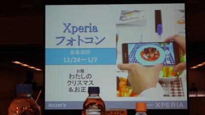 Xperia-Z5-meeting-sendai[9]