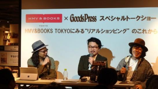 h&m-books-talkshow[2]