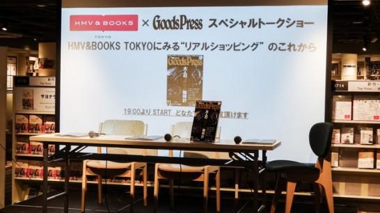 h&m-books-talkshow[4]