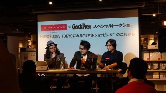 h&m-books-talkshow[5]