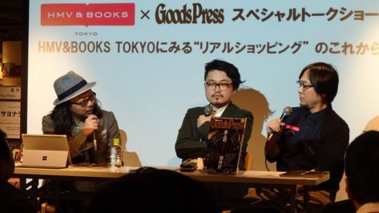h&m-books-talkshow[6]