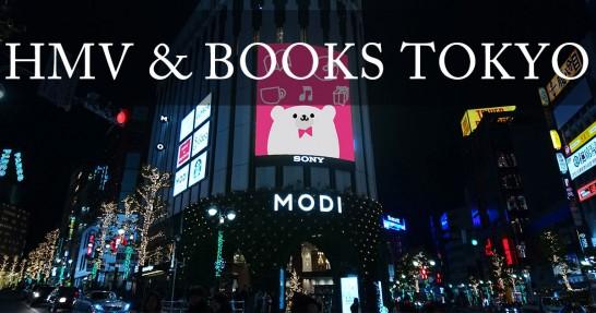 h&m-books[1]