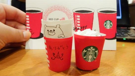 red-cup-fusen-starbucks[5]