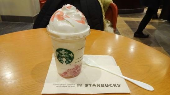 starbucks-apple-caramel-frappuccino