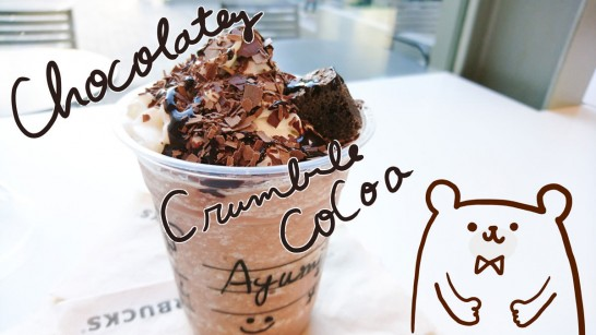 starbucks-choclatey-crumble-cocoa
