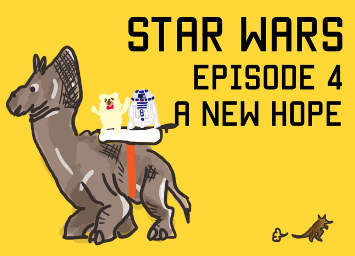 『スター・ウォーズ エピソード4/新たなる希望』に出てくる私好みの宇宙人・ドロイド・乗り物メモ