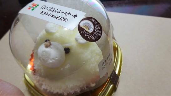 711shirokuma-cake[3]