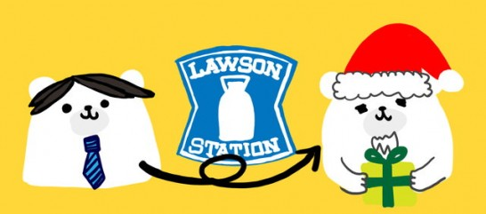 lawson-net-shopping[11]