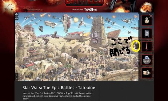starwars-epic-battle-us-game[5]