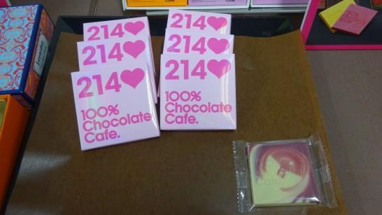 takashimaya-valentine-amour-du-chocolat[10]