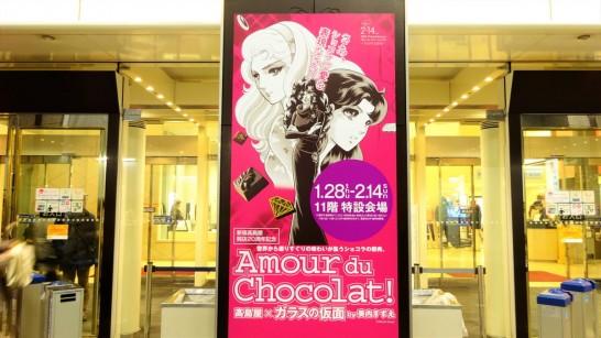 amour-du-chocolat-shinjuku[22]