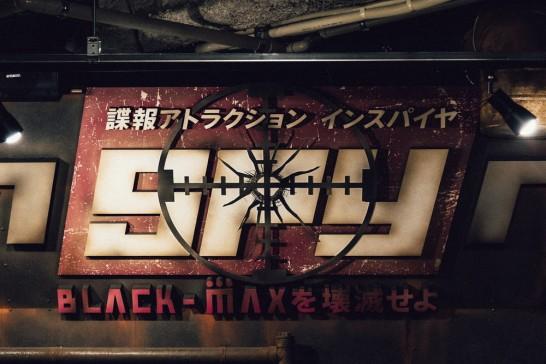 inspyre-black-max[21]