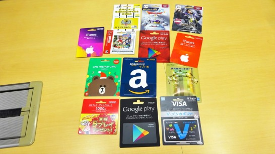 lawson-prepaid-card2[6]