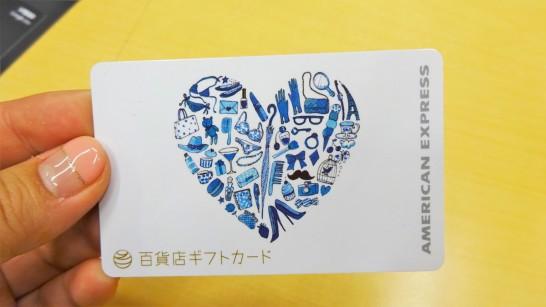 lawson-prepaid-card[5]