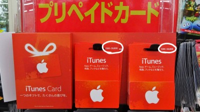 lawson-prepaid-card[6]