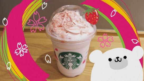 starbucks-sakura-2016-frappuccino