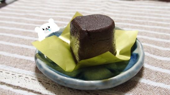 terrine-chocolat-lawson1