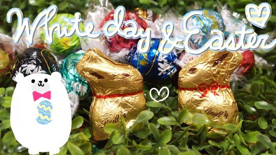 lindt-whiteday-easter-gift