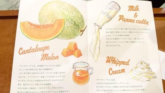 cantaloupe-melon-cream-frappuccino[6]