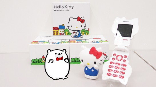 hello-kitty-phone-touch-and-try